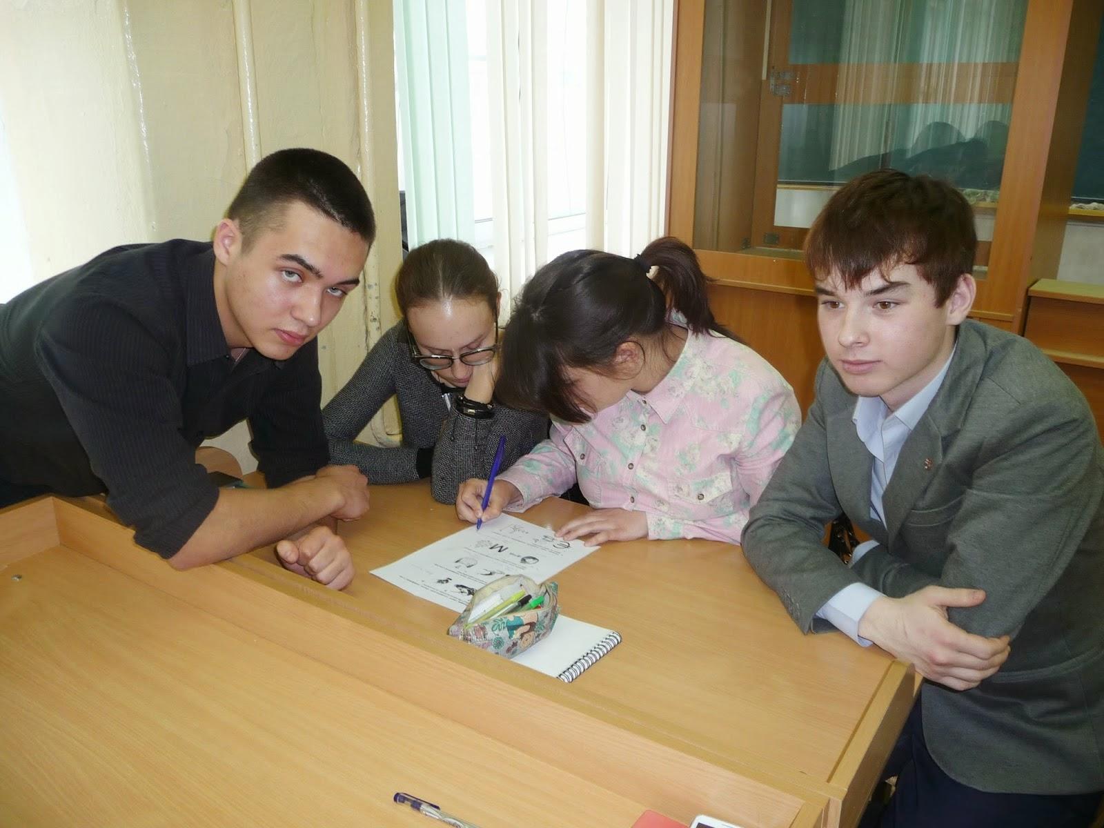Сайт гимназии №32