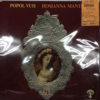 Popol Vuh records in Shibuya branch of Disc Union