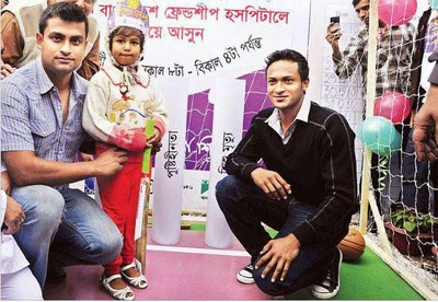 Images of Images Bangladeshi Cricketer Shakib Hasan Latest Unseen Picture