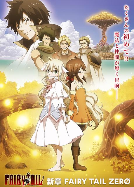 Fairy Tail Zero, Manga, Actu Manga, Actu Japanime, Japanime, Hiro Mashima, A-1 Pictures,