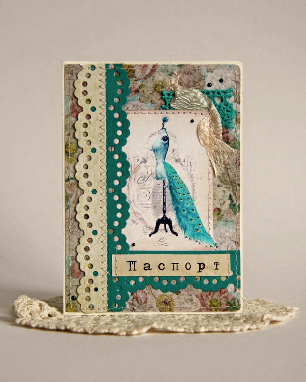 Обложка для паспорта, обложка на паспорт, обложка для документов, своими руками, ручная работа, ручной работы, женское, подарок женщине, девушке, любимой, весна