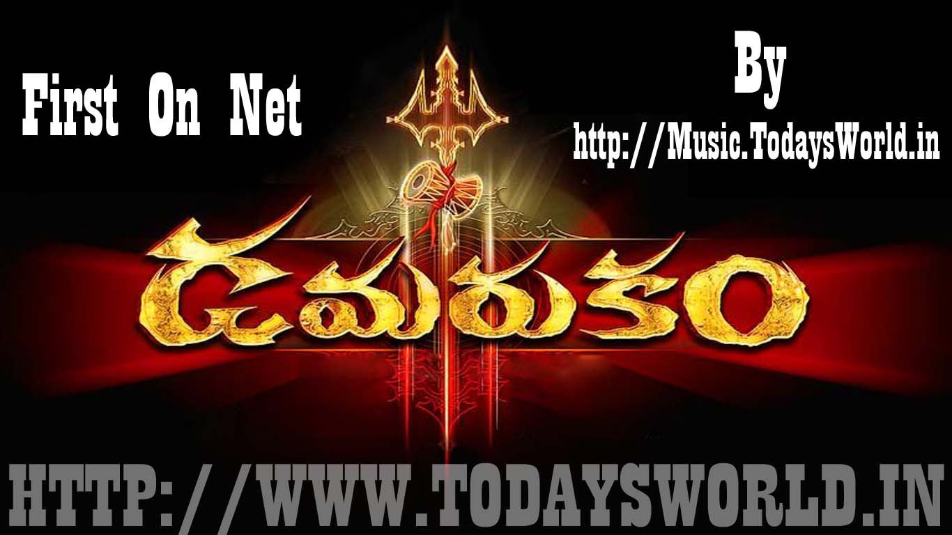 Damarukam Audio Songs Free