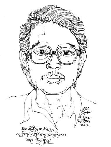 မေန႔က ေထာင္ကေနျပန္လြတ္လာတ့ဲ ဦးေရႊထူး ဆုိတာ ဘယ္လိုပုဂၢဳိလ္မ်ဳိးလဲ  – former political prisoners U Shwe Htoo