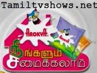 Neengalum Samaikalam 26-07-2016 – Jaya Tv cookery Program