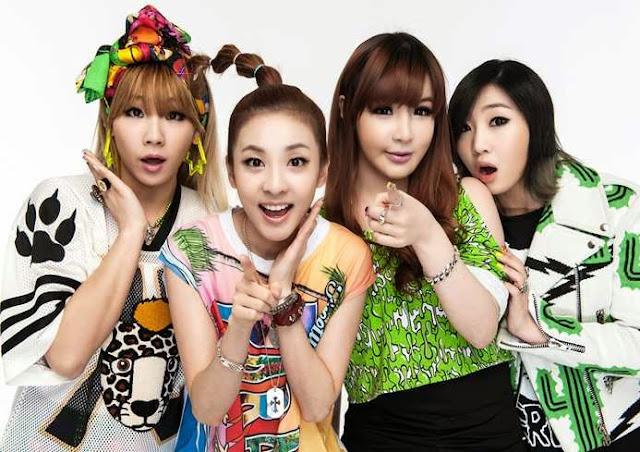 2NE1 profile photo