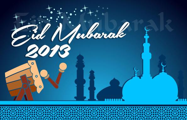 Eid al-fitr Mubarak 2013 sms cards