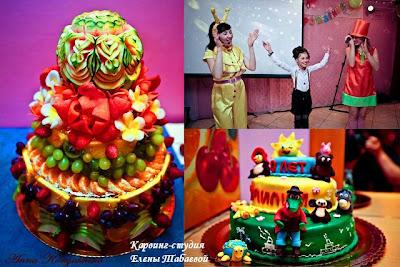 фруктовая нарезка южно-сахалинск