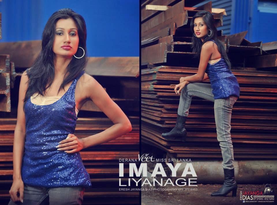 IMAYA Liyanage jeans