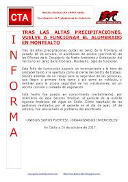 TRAS LAS ALTAS PRECIPITACIONES, VUELVE A FUNCIONAR EL ALUMBRADO EN MONTEALTO