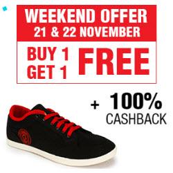 Globalitesport : Buy Globalite Shoes upto 100% cashback And Buy 1 Get 1 Free with 100% Cashback – Buytoearn