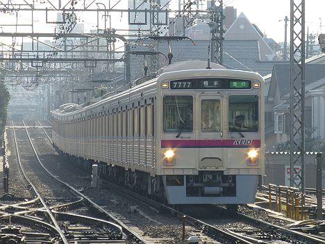 京王電鉄 急行 橋本行き9 7000系幕車