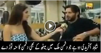 Shahid Afridi Interview In India