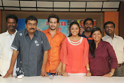 Telugu Manasa Thullipadake success-thumbnail-3
