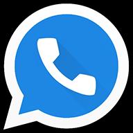 تحميل برنامج واتس اب بلس الازرق Whatsapp Plus Blue 2016 كمبيوتر