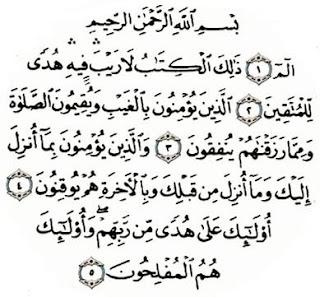 al-quran, al-baqarah, jangan, tolak, senang, baca, nasihat, islamik, best, renungan, hidup, biar