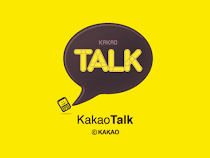 KakaoTalk for BlackBerry