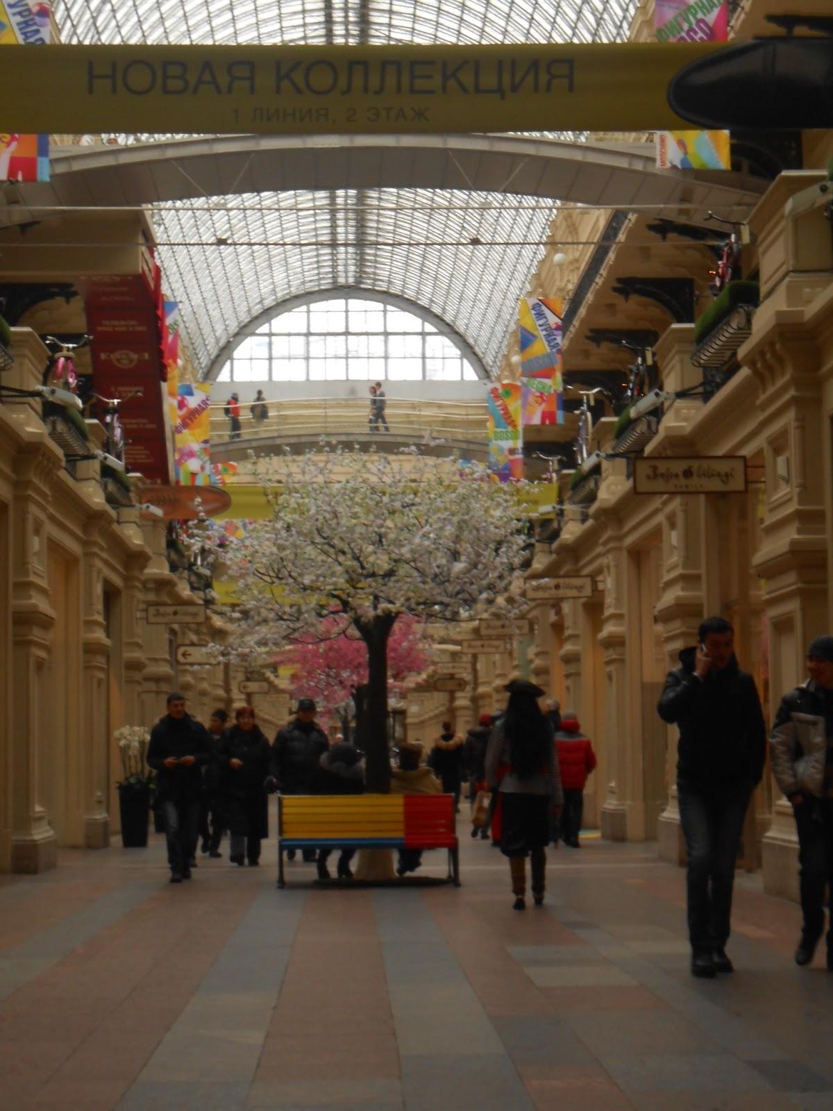 Moscow GUM shopping Centre