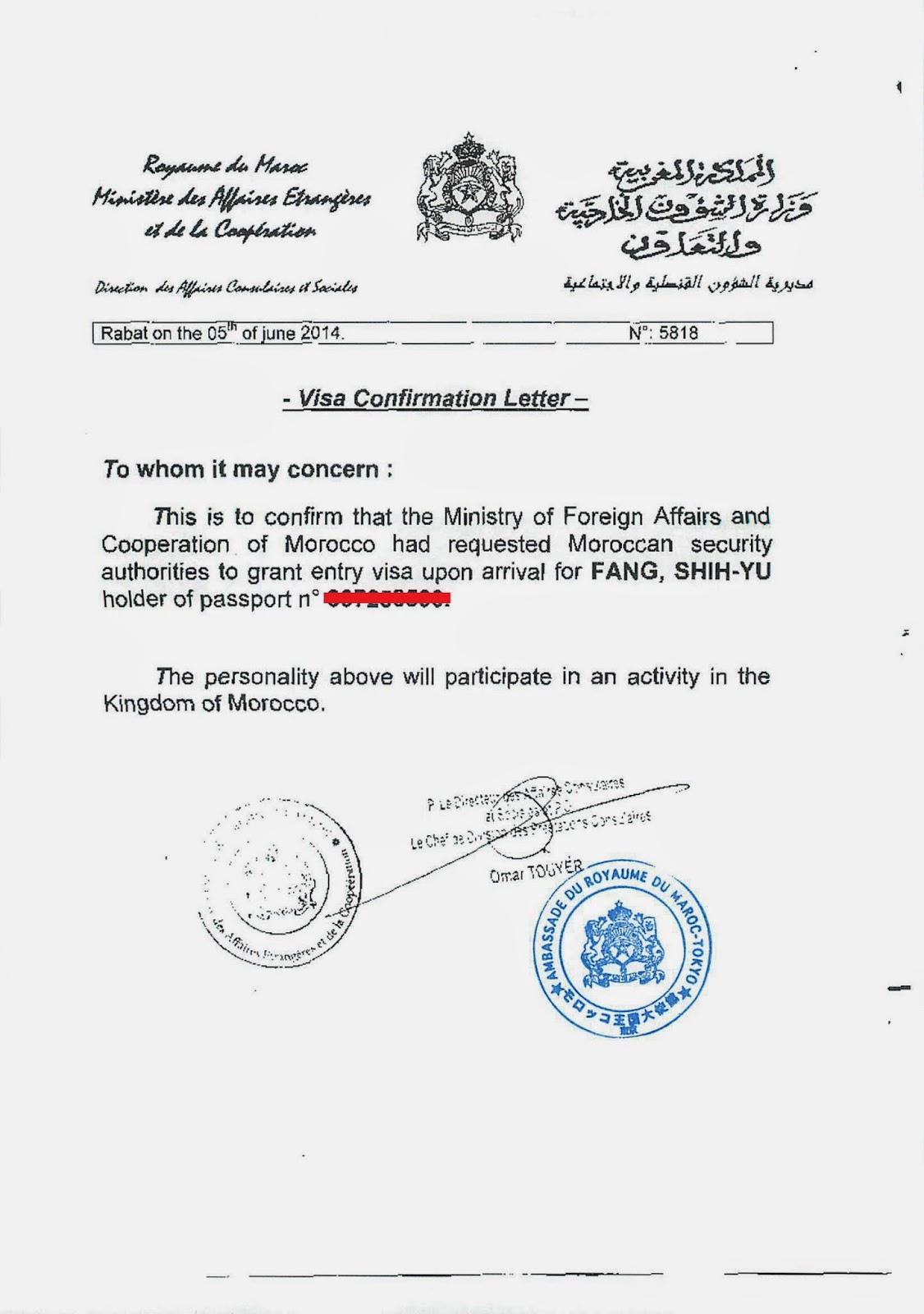 Visa confirmation letter vs tourist visa morocco forum tripadvisor thecheapjerseys Images