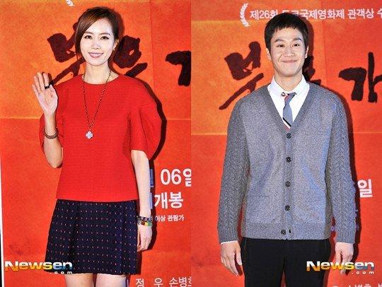 Jung woo and kim yoo mi dating