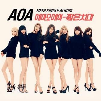 Download Lirik Lagu AOA – Under The Street Lamps