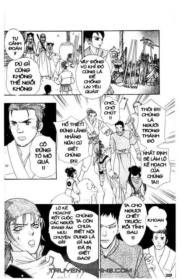 Đôi Cánh ỷ Thiên - Iten No Tsubasa chap 11 - Trang 11