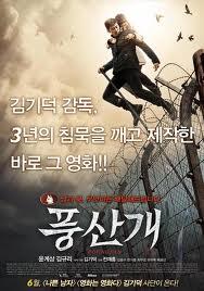 Người Vận Chuyển Ngoài Biên Giới Poongsan