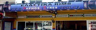 PAPHOS TYRES