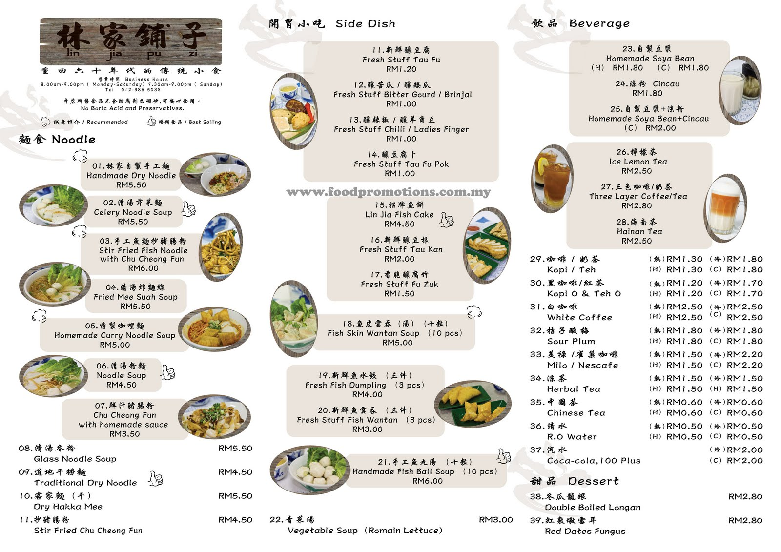 Little Garden Cafe Kepong