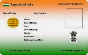Adhar Smart Card Business