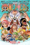 one piece manga 744