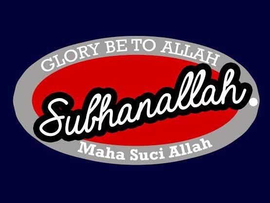 Baju Kaos Tulisan Nama Allah