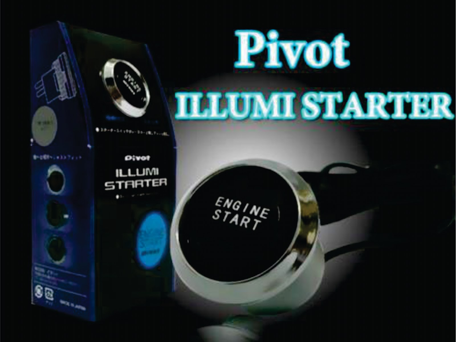 Кнопка старта pivot схема подключения