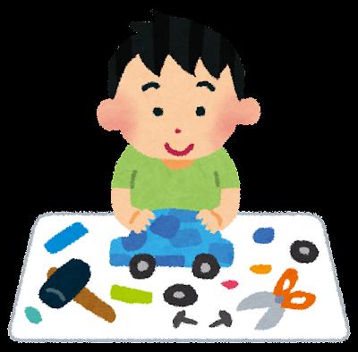 夏休み 夏休みの自由研究 : 工作をする男の子のイラスト ...