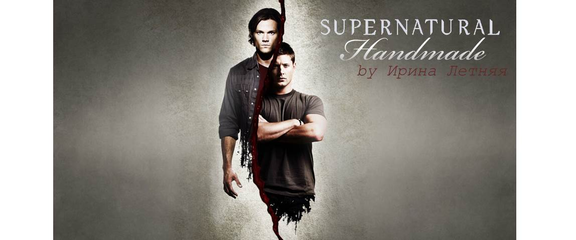 Supernatural Handmade