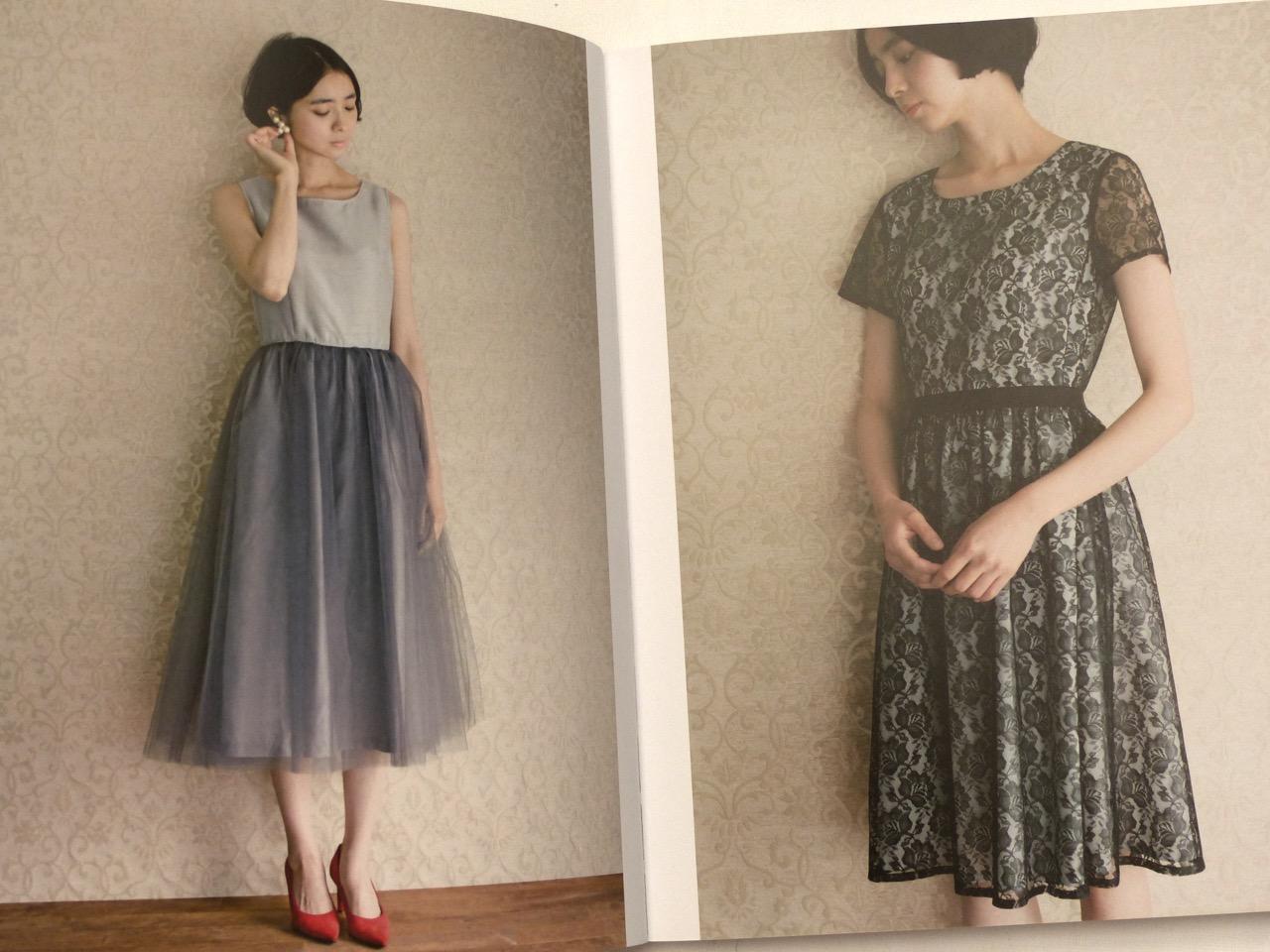 verykerryberry: Stylish Party Dresses by Yoshiko Tsukiori: Review