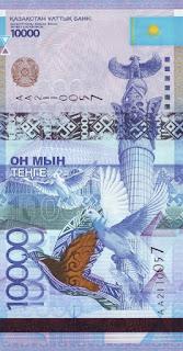 Kazakhstan 10.000 tenge obverse