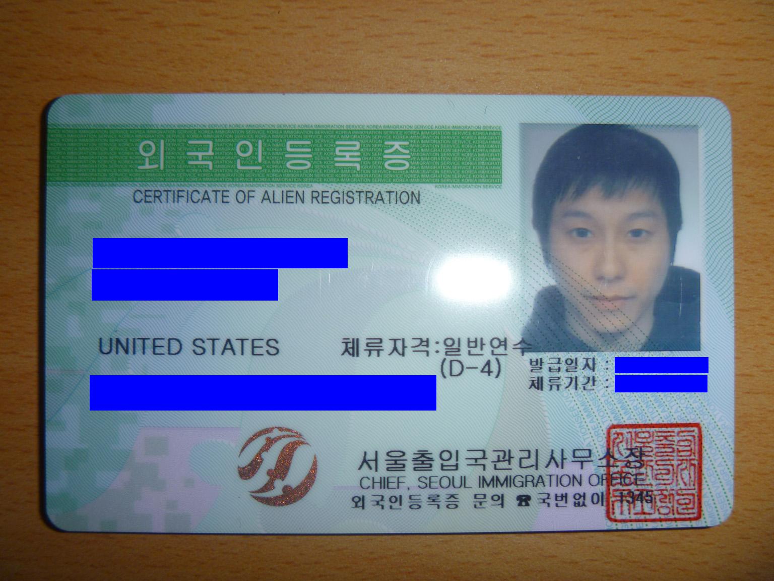 Bothering Seoul Alien Registration Card