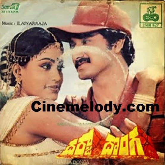 Darja Donga Telugu Mp3 Songs Free  Download 1985