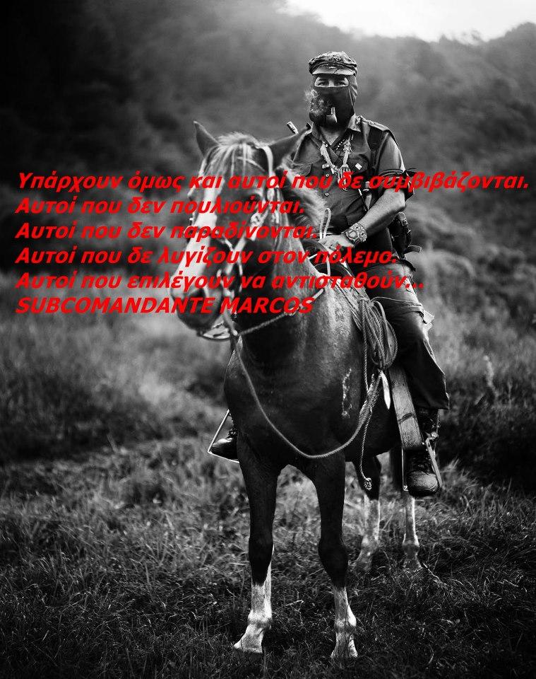 ΓΛΥΖΙΑΝΗ-ΚΑΤΑΡΡΑΚΤΗΣ-ΙΩΑΝΝΙΝΑ