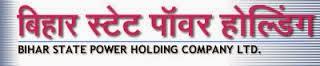 BSPHCL Vacancy 2014