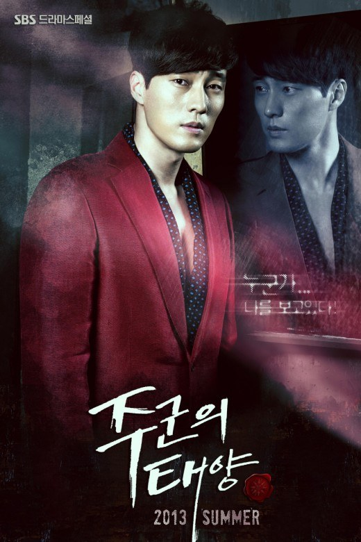M?t Tr?i C?a Ch�ng Joo - Master&#39s Sun