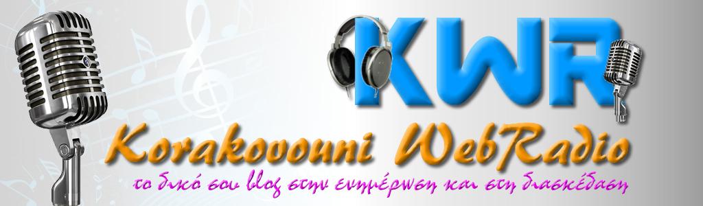 Korakovouni WebRadio