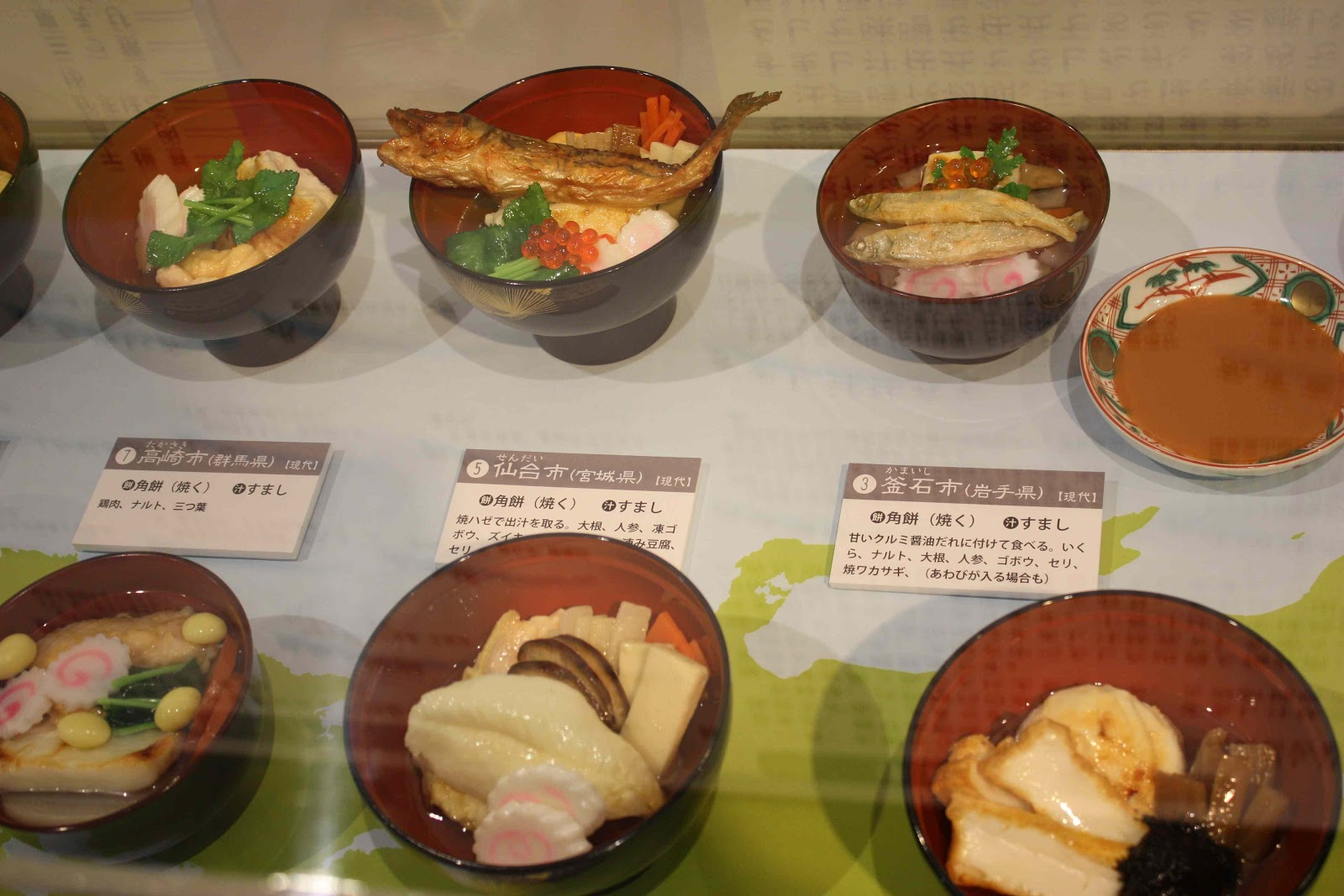 japanese dining history and foods of Information about the japanese cuisine  dining out in japan  as a result travelers can encounter a diverse set of regional foods as they move from area.