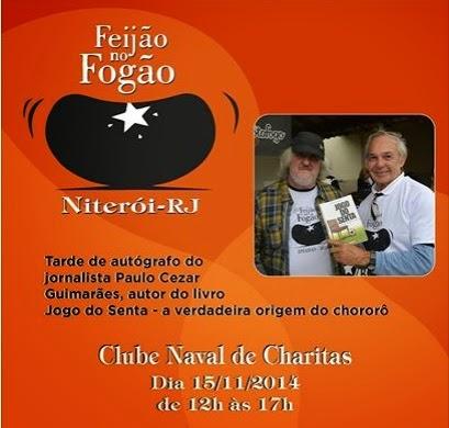 Tarde de autógrafos em Niterói (15 de novembro)