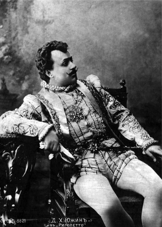 GREAT RUSSIAN TENOR DAVID YUZHIN (1863 - 1923) CD