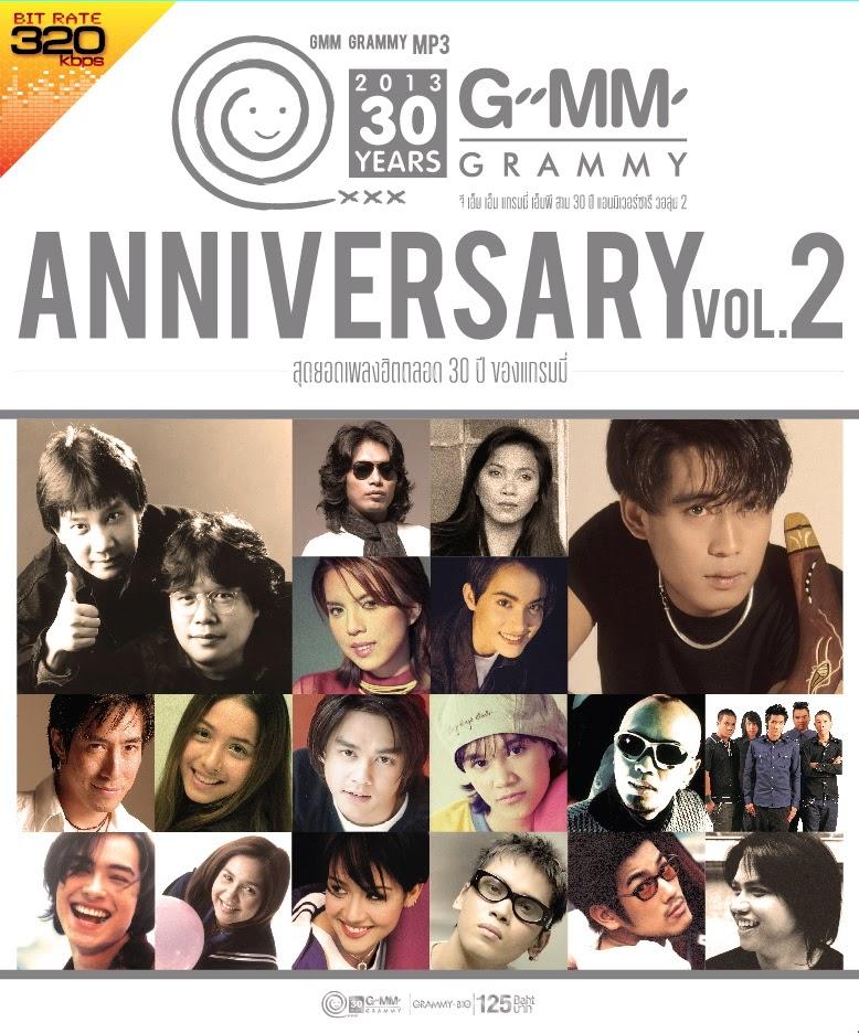 Download [MP3]-NEW[F] GMM GRAMMY 30th ANNIVERSARY สุดยอดเพลงฮิตตลอด 30 ปี ของแกรมมี่ VOL.2 320kps [ Thaicyberupload ] 4shared By Pleng-mun.com