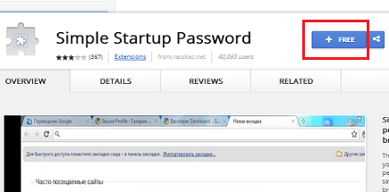 a - How to Set Startup Password on Google Chrome