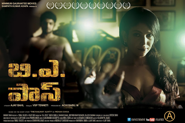 ba Pass Movie Tollywood Censored