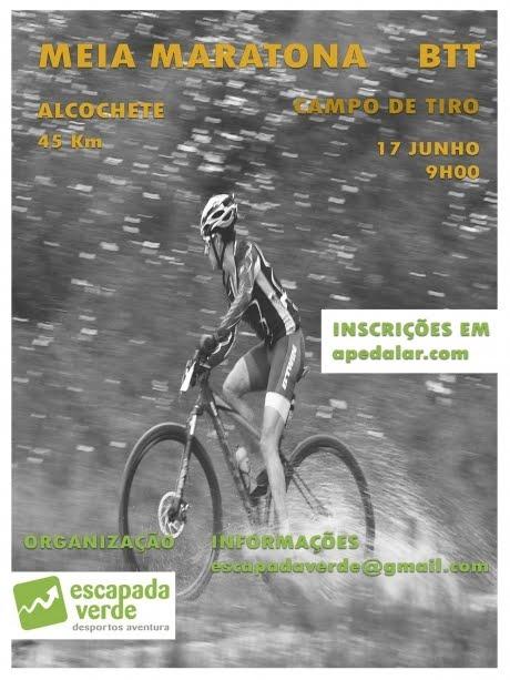 17JUN * ALCOCHETE – CAMPO DE TIRO