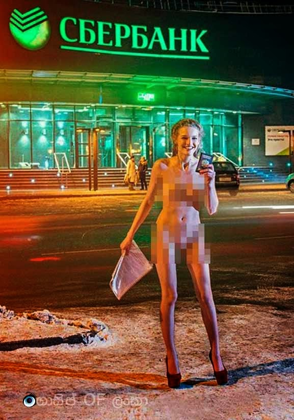 Nineteen year old Russian model Liana Klevtsova bares all on freezing Russian streets against Putin